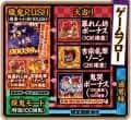 藤商事 P暴れん坊将軍 炎獄鬼神の怪FHX ゲームフロー