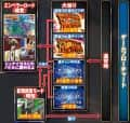 株式会社ビスティ CRコードギアス 反逆のルルーシュ ~エンペラーロード~ ゲームフロー
