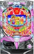 CR スーパー海物語 IN 沖縄4 MTBZ