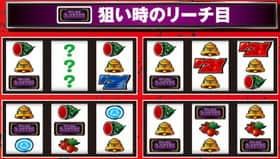 3×3EYES~聖魔覚醒~のリーチ目の紹介