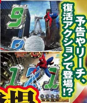 アベンジャーズ スパイダーマン 演出