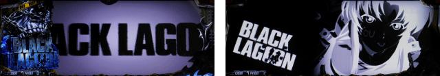 BLACK LAGOON4 アイキャッチ演出