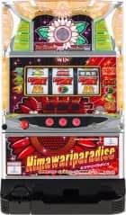 ヒマワリパラダイスH1
