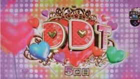 DDTループ