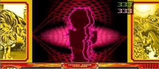 吉宗3の姫ビッグ(初代)