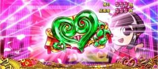 吉宗3の姫ビッグ