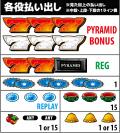 株式会社大都技研 PYRAMID EYE 払い出し