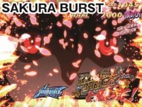 sakura burst