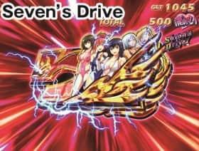 sevens drive