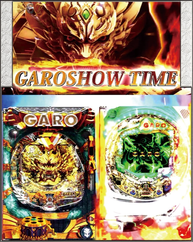 牙狼 tusk of godのGARO SHOW TIME