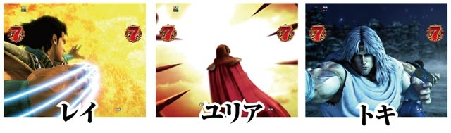 ぱちんこCR北斗の拳7百裂乱舞のリーチ演出信頼度