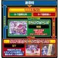 株式会社高尾 Pクイーンズブレイド3 レイナVer. ゲームフロー
