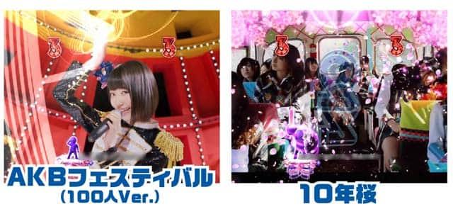 ぱちんこAKB48桜ライトのリーチ信頼度