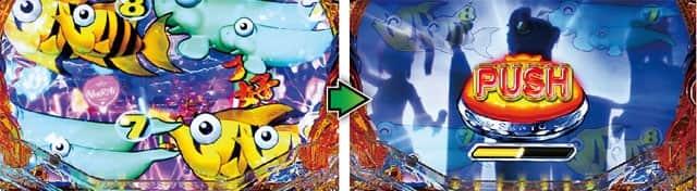 Pスーパー海物語IN JAPAM2 金富士の返り咲け華唱ゾーン