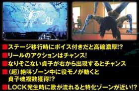 貞子3Dの高確示唆演出&激アツ演出の紹介