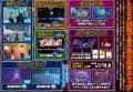 株式会社ニューギン パチスロ貞子3D ゲームフロー
