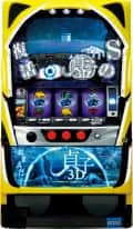 株式会社ニューギン パチスロ貞子3D 筐体