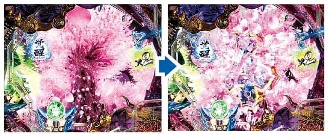 パチンコ鬼武者の桜リーチの信頼度