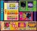 株式会社藤商事 CRリング 呪縛RUSH ゲームフロー