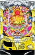 Pスーパー海物語IN沖縄2SAHS