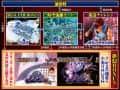 株式会社平和 P烈火の炎3 TYPE‐R ゲームフロー