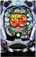 ぱちんこCR北斗の拳6天翔百裂