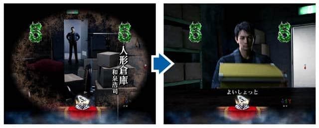 ぱちんこ劇場霊のリーチ信頼度