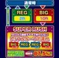 マルホン工業株式会社 P D-CLOCK ゲームフロー