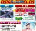 ハイライツ・エンタテインメント株式会社 トロピカルKISS ビターVer ゲームフロー