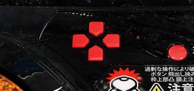 パチンコ新台 Pロードトゥエデンの裏ボタン技