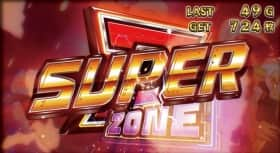 スーパーZゾーン
