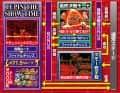 株式会社平和 Pルパン三世-復活のマモー- ゲームフロー