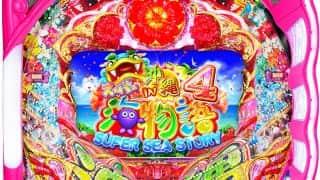 CR スーパー海物語IN沖縄4 MTC