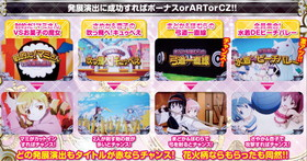 SLOT魔法少女まどか☆マギカ2の発展演出の紹介