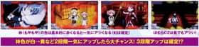 魔法少女まどか☆マギカ2のCZ中の演出期待度の紹介