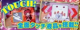 SLOT魔法少女まどか☆マギカ2の全面タッチ液晶の紹介