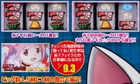 魔法少女まどか☆マギカ2のビッグ中の赤7揃い確率の紹介