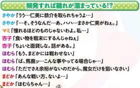 魔法少女まどか☆マギカ2のセリフ演出の紹介