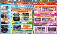 株式会社メーシー SLOT魔法少女まどか☆マギカ2 ゲームフロー