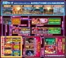 サミー株式会社 ぱちんこCR北斗の拳6拳王 ゲームフロー