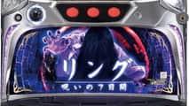 貞子ボーナス入賞ゲーム数分布割合