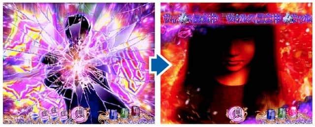 パチンコ P貞子3D2のクライマックス侵食SPリーチの信頼度