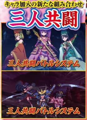 CR戦国乙女~花~のゲーム性の紹介
