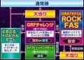 サミー株式会社 P SHOW BY ROCK!! ゲームフロー