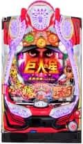 株式会社サンセイアールアンドディ P巨人の星~栄光の軌跡~連戦連勝version 筐体