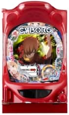 PA CYBORG009 CALL OF JUSTICE