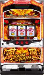 ハナハナ鳳凰-30