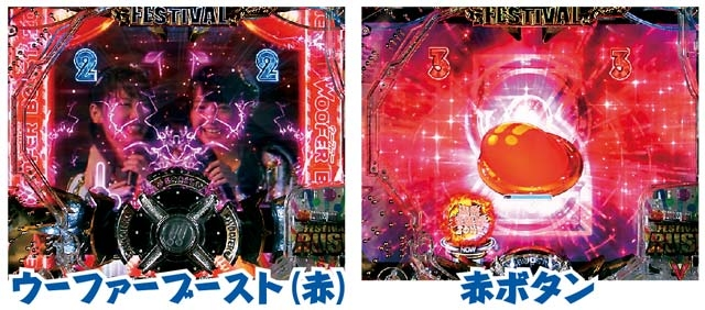 AKB48ワンツースリーフェスティバルの超絶SPリーチの詳細信頼度