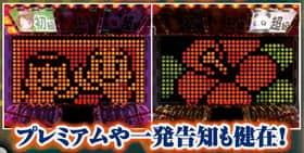 餃子の王将3 王盛プラスのゲーム性の紹介