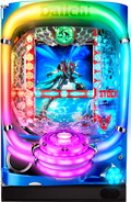 CR銀河機攻隊マジェスティックプリンス